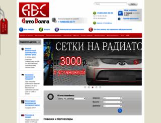 abc-nn.ru screenshot