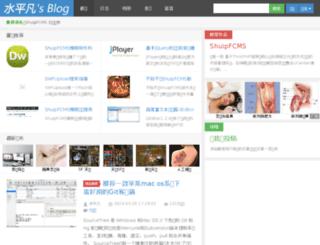 abc3210.com screenshot