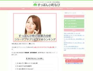 abcmixsystems.com screenshot