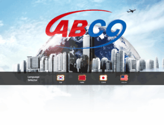 abco.co.kr screenshot