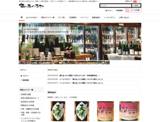 abetaya.com screenshot