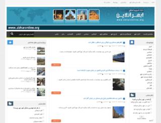 abharonline.org screenshot