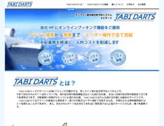 abi-search.com screenshot