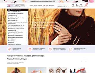 abinails.com.ua screenshot