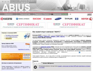 abius.ru screenshot