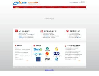 about.tradett.com screenshot