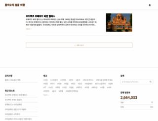 aboutchun.com screenshot