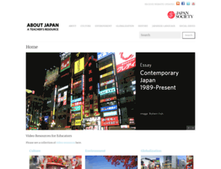 aboutjapan.japansociety.org screenshot