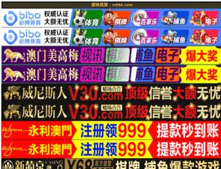 aboutwritingsquared.com screenshot