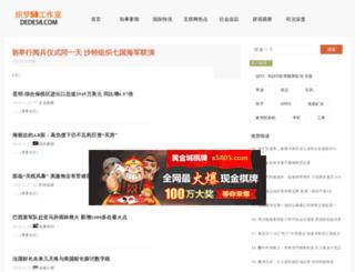 abraaj.nexabd.com screenshot