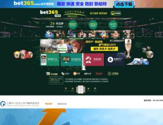 abrebrecha.net screenshot