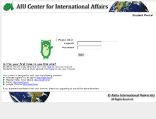 abroad.aiu.ac.jp screenshot