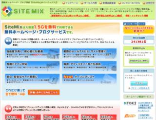 abs.hp2.jp screenshot