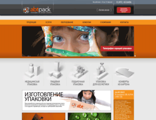 abtpack.ru screenshot