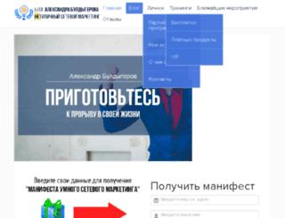 abuldygerov.com screenshot
