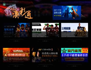 abvbss.com screenshot