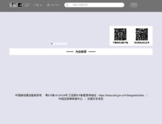ac.wxcs.cn screenshot