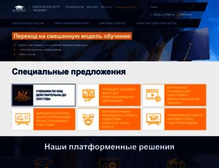 academia-moscow.ru screenshot