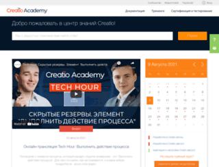 academy.terrasoft.ru screenshot