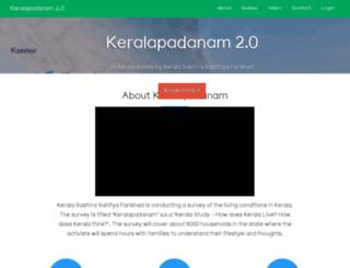 acc.kssp.in screenshot