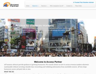 accesspartner.net screenshot
