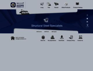 accordsteel.com screenshot