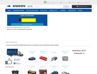 accushop-soest.nl screenshot