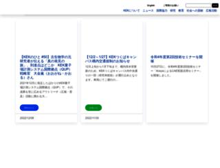 accwww2.kek.jp screenshot