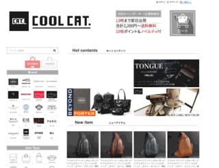 ace-company.net screenshot