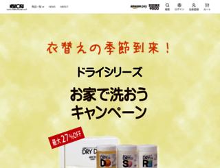 ace-nisshoku.co.jp screenshot