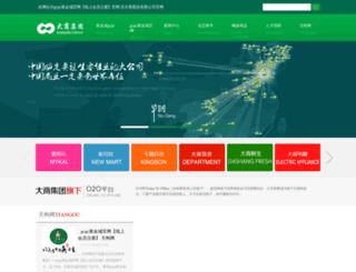acehsingkil.net screenshot