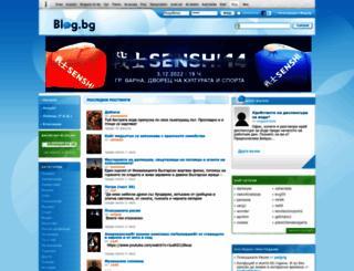 acerotnotebookbg.blog.bg screenshot
