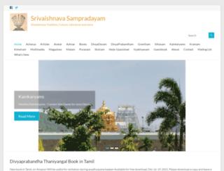 acharya.org screenshot