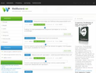 achats-pas-a-pas.org screenshot