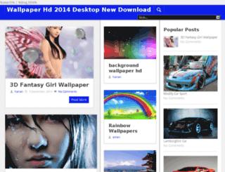 aciho.com screenshot