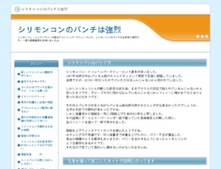 acne3x.com screenshot