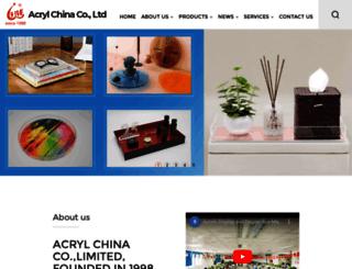 acrylchina.com screenshot