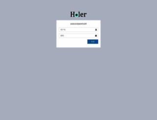 acsoft.com.cn screenshot