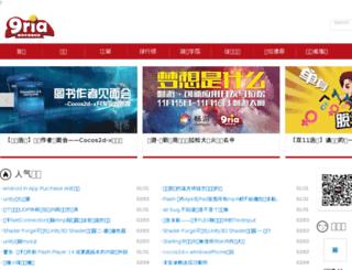 actionscript3.cn screenshot