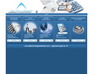activ2009.com screenshot