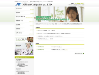 activate-c.com screenshot