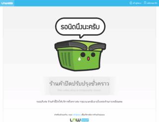 activecollagen.net screenshot