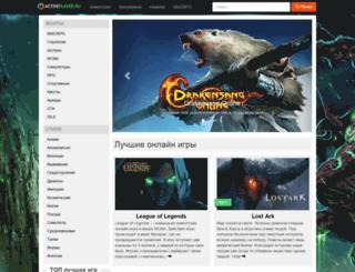 activeplayer.ru screenshot