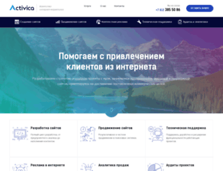 activica.ru screenshot