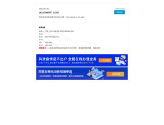 acumenin.com screenshot