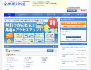 ad-site55.net screenshot