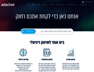 adactive.co.il screenshot