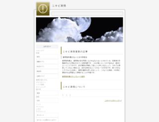 adaliasquare.com screenshot