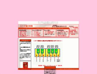 add9.client.jp screenshot