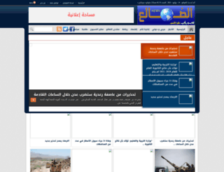 addalinews.com screenshot